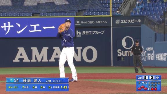 中日・藤嶋健人、7月24日以来の1軍マウンドで2奪三振の力投!「ファームでやってきたことが6回はできました」【投球結果】