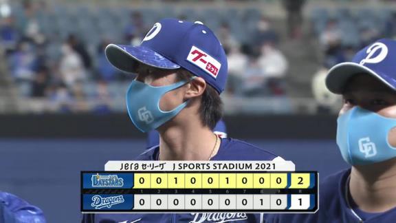 中日・与田監督「そりゃぁ、ボールがすっぽ抜けることくらいありますよ」