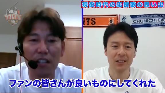 井端弘和さんが自身の応援歌についてぶっちゃけトーク!?「ファンファーレ終わるまで打ちづらかった」「最初に聞いた時はダサいとしか…」【動画】