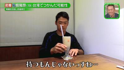 中日・根尾昂、本場台湾のタピオカミルクティーを飲む 気になるそのお味は…?