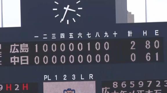 4月23日(金) ファーム公式戦「中日vs.広島」【試合結果、打席結果】 中日、0-2で敗戦…ガーバー、ワカマツ、石川昂弥が初スタメン出場