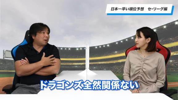 里崎智也さん、2年連続で中日ドラゴンズを優勝予想する【動画】