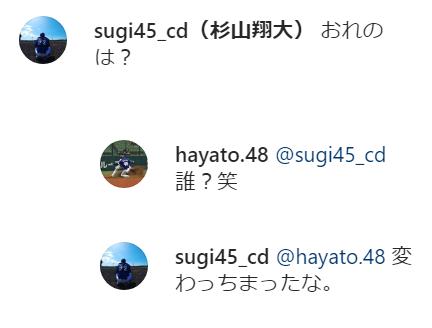 中日・溝脇隼人選手、PS5をゲットする「楽しみが全くないのでこれで楽しみます」