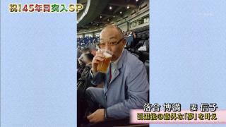 落合博満さん、『夢』を叶える 生まれて初めてビールを飲みながら野球観戦