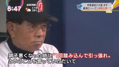 中日・大島洋平「高木さんの安打数を自分が抜けるように、見ていて下さいという気持ちでやっていきたいと思います」 異例のシーズン、特別な思い