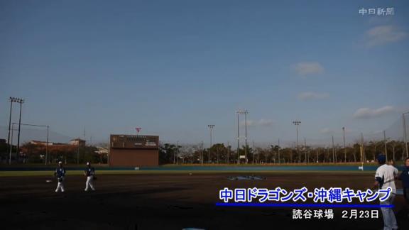 中日・加藤匠馬、全体練習前に50分の早出特守 過熱する捕手サバイバルで再浮上狙う【動画】