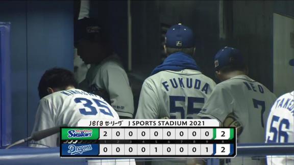 中日・与田監督「勝ちたいゲームでしたが、本当によく粘ってくれた」