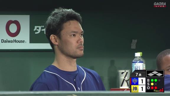 中日・福谷浩司、制球荒れ気味の乱調でも…7回1失点HQSの好投!「なんとか最少失点で抑えることができたと思います」【投球結果】