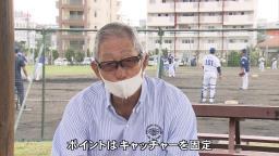 権藤博さん「中日・大野雄大は最初は苦労すると思うんですよ。いいタイトル争いをしたというのは凄く疲れるんです」