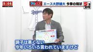 レジェンド・岩瀬仁紀さん「大野が投げている試合というのは援護点というのが凄く少ないので…(笑)」