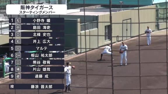 9月20日(日) ファーム公式戦「阪神vs.中日」【試合結果、打席結果】 中日2軍、10連勝のあとの3連敗…