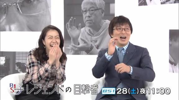 12月28日放送 BS1スペシャル『レジェンドの目撃者 三冠王 落合博満』 落合博満、平田良介ら出演