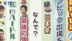 """中日・大野雄大投手に張本勲さんも""""同情""""?"""