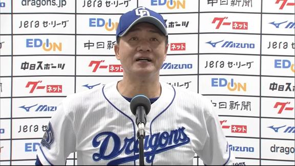 中日・与田監督、2試合連続打点を挙げた岡林勇希選手を絶賛「素晴らしいと思います。小技もできるし、これから良い選手にどんどん育ってほしい」