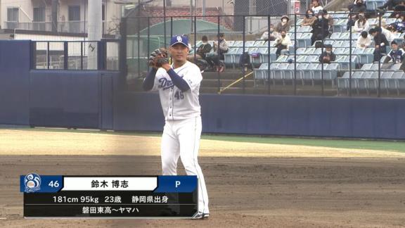中日・鈴木博志投手「抑え方が確立してきた」 対外試合連続無失点を7試合に伸ばす!【投球結果】