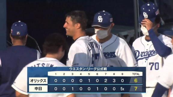 筒井大輔さん「今日もなんか勝ちそうな予感がしてました」