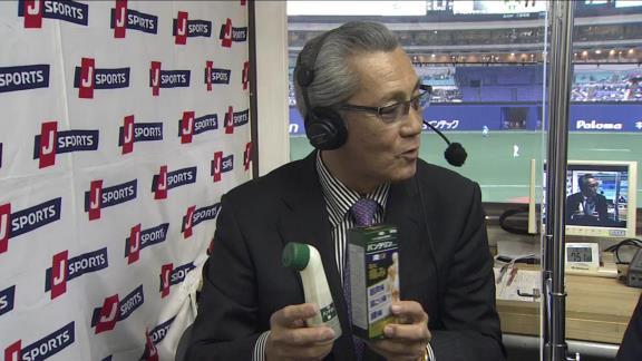 森繁和さん、ドミニカにもバンテリンを持っていっていた
