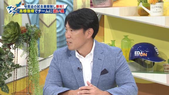 井端弘和さん、髪型を変える