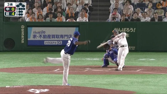 巨人・坂本勇人、天才的な満塁ホームランを放つ