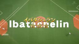 """井端弘和さんが中日・滝野要選手のとあるプレーを大絶賛! """"星5個""""判定、さらに「年俸も1勝分上げていいと思います」"""