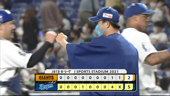 中日・柳裕也投手、最優秀防御率&最多奪三振タイトル争いで2位を突き放す 最多勝獲得もまだまだ可能性が…?