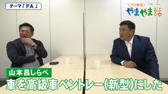 レジェンド・山本昌さん「大野自身は残りたいそうです!」【動画】