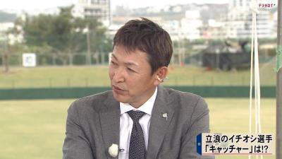 レジェンド・立浪和義さんが中日の正捕手争いを語る「一歩リードしているのは…」