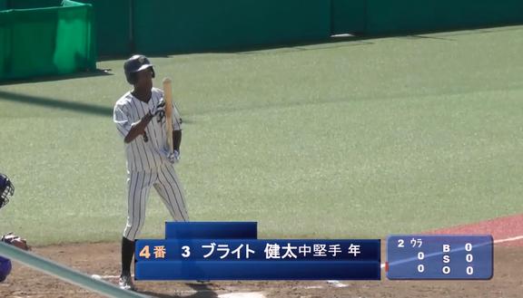 上武大・ブライト健太、秋季リーグ開幕戦で逆方向へのツーベースヒットを放つ!!!【動画】
