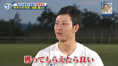 帝京大可児・加藤翼投手「(中日ドラゴンズに)獲ってもらえたら良いかなと思います」 田中祐貴コーチ(元ヤクルト・ユウキ)の指導で最速153km/hまで成長!