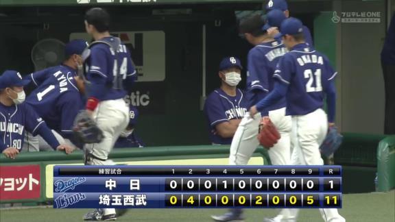 中日・与田監督「本来なら9回表でゲームが決まっているところなのでメンタル的に難しいところはある」