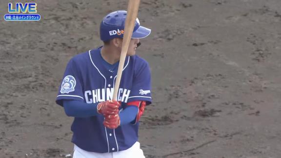 中日・石川昂弥、1軍練習試合に出場へ!!! 与田監督は1軍合流の可能性も示唆…?