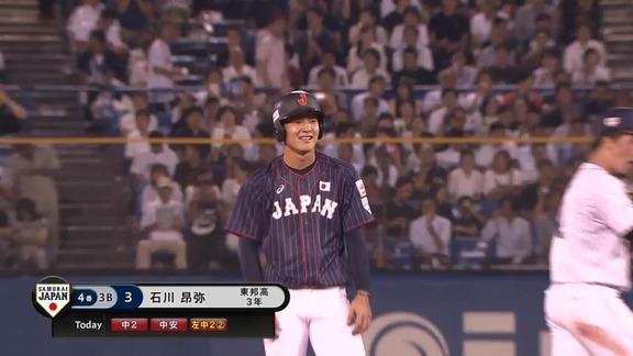 東邦・石川昂弥、U18の4番として大学日本代表から3安打2打点の活躍!【動画】