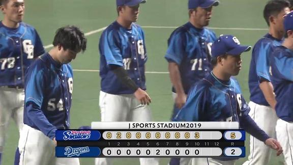 中日、2-5で敗戦… 延長戦で山田哲人に3ランホームランを浴び…