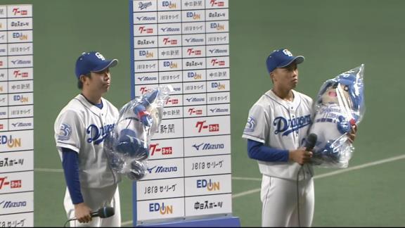 中日・松葉貴大投手、9月の月間成績が凄まじいことになる