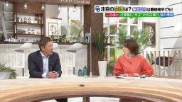 レジェンド・立浪和義さんが中日・京田陽太選手の好調の要因を語る!