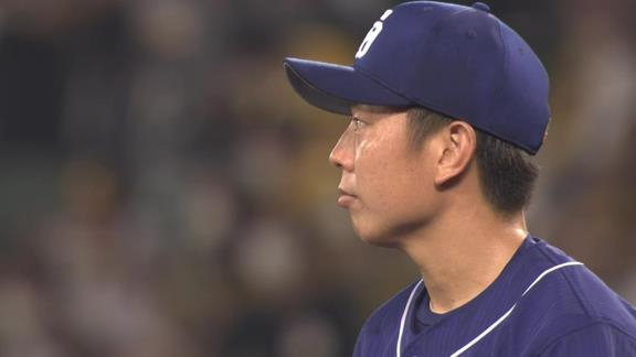中日・与田監督「それは相手だって3巡目に入ってくると多少は対応してくるし、その1点を責めるつもりは全くない」