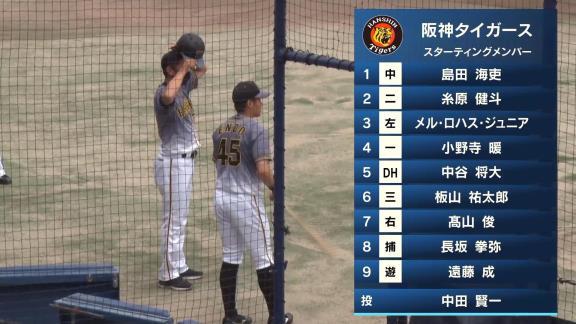 6月5日(土) ファーム公式戦「中日vs.阪神」【試合結果、打席結果】 中日2軍、7-12で敗戦… 壮絶な打ち合いに敗れる…