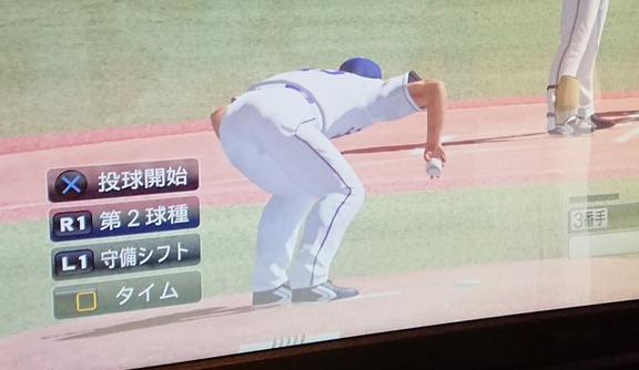 「プロスピ2019」で中日・鈴木博志のキンブレルポーズが実装
