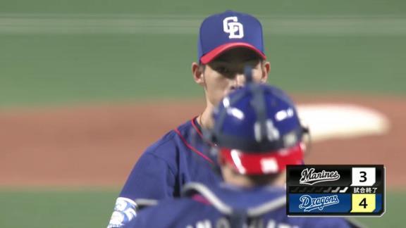中日・又吉克樹投手「ファンの皆様昨日はすみませんでした」