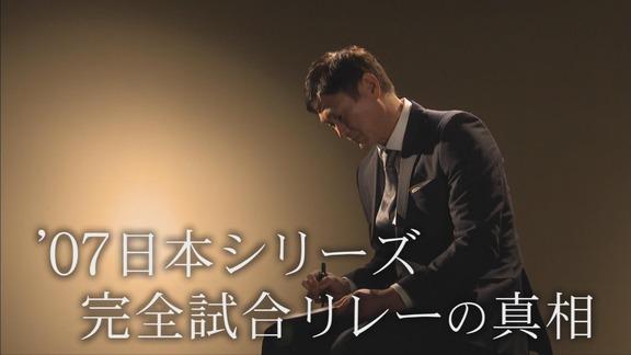 5月9日放送 スポーツドキュメンタリーSP『岩瀬の13球』
