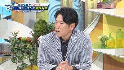井端弘和さん「中日・梅津晃大は絶対的エースになれる」