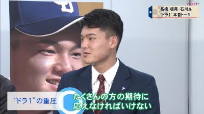 中日・根尾昂選手「もう少しそっとしておいてほしいなと僕は思っていました」