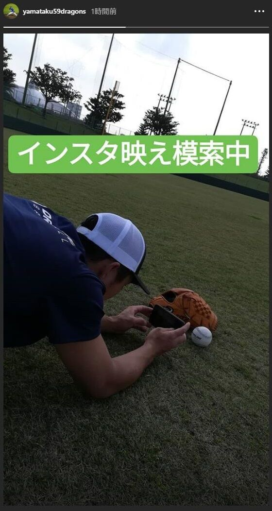 中日・藤嶋健人投手、『インスタ映え』を狙う【写真】