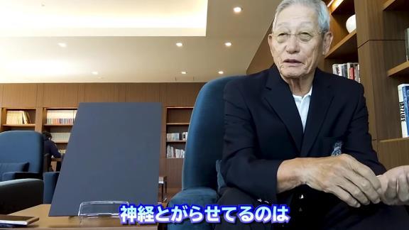 2020年セ・リーグ全的中の権藤博さん、順位予想をする【動画】