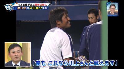 ルーキーイヤーの中日・平田良介選手(18歳)、初の1軍昇格時に絶対的エース・川上憲伸投手(31歳)に勝負を挑む「野球ゲームで試合しましょう」