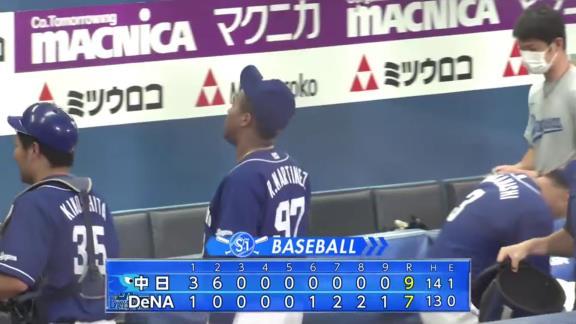 中日・与田監督「2回までに9点取りましたけど、その後1点も取れなかったし、反省点がたくさんあるゲームですね」