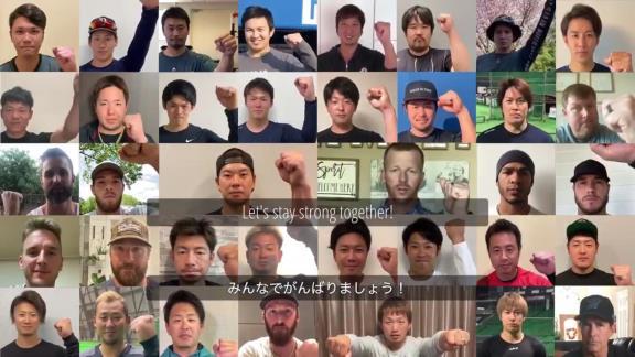 「全国のプロ野球ファンのみなさまへ」 元阪神・マートンがNPB、MLB、KBOの仲間と共にメッセージビデオを作成!【動画】