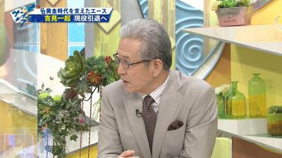 山田久志さん「吉見はやっぱりエースだった男だね」