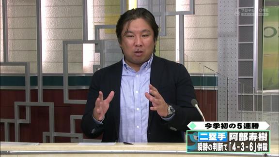 里崎智也さんも絶賛!「全体的に上手くまとまった素晴らしいプレー」 中日・阿部寿樹が見せた頭脳的併殺プレー!【動画】