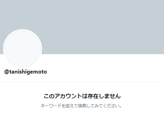 """谷繁元信さんがTwitterで""""なりすまし""""されるも…「俺がSNSとか、そんな面倒なものをやるわけないだろうよ」"""